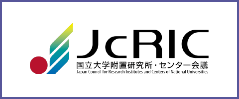 Council for Research Institutes Centers of Japanese National Universities Gene Research Center